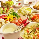 Green Garden 難波店のおすすめ料理3