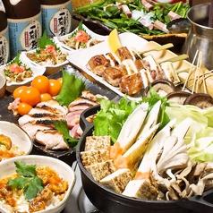 SaCURA 茅ヶ崎のおすすめ料理1