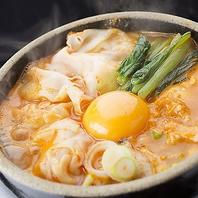 <美味しく食べて、キレイを目指す健康鍋がございます>
