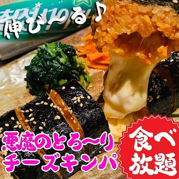 トサカモミジ 池袋店のおすすめ料理1