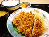 かつさと 焼津店のおすすめ料理3