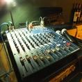 【貸切】音楽演出も本格的に!ミキサーを使ってその時だけの音を作ることも可能です!