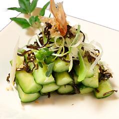 料理メニュー写真タタキきゅうりの塩昆布和え