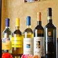 【イタリア南部 白ワイン】温かい地域なのでフルーティーかつお手頃なワインが多いのが特徴
