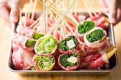 肉菜炭火屋 ミヤビ