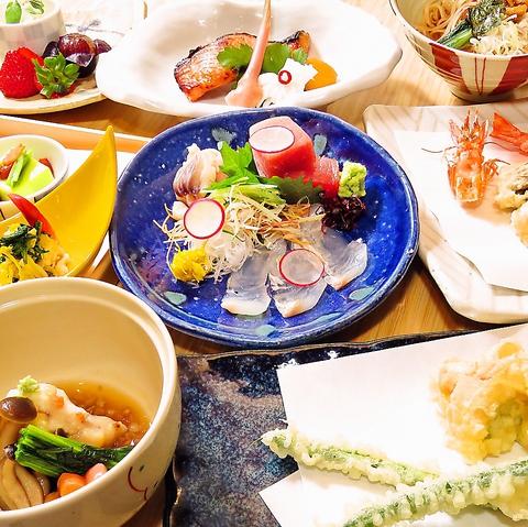 【おまかせ会席コース】 御料理のみ全7品お一人様5500円(税込)