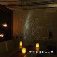デート、女子会にも♪プラネタリウムが壁面に!!!※ご予約の際にはプラネタルームとお伝えください♪
