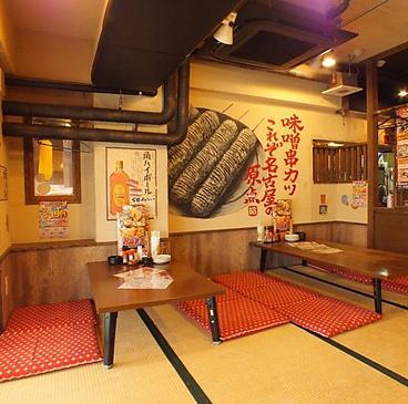 昭和食堂 塩釜口店の雰囲気1