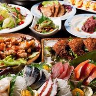 ■厳選素材の創作和食をご堪能あれ!