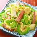 料理メニュー写真≪沖縄定番≫ゴーヤチャンプルー