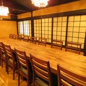 【桜の間】20名様まで収容可能なテーブル席です。(2Fの席です)