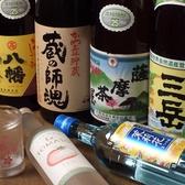 鶏ジロー 大橋店のおすすめ料理3