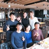 韓国家庭幸せレシピ