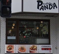 PANDA CAFFE TOKYO パンダ カフェ トウキョウの写真
