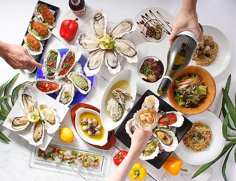 Gamboandoisutaba Mitokeiseiten image