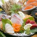 新鮮な旬の魚をご堪能ください!