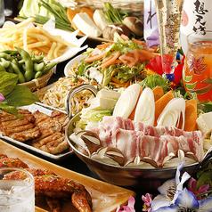 料理メニュー写真スタミナ&美容】地鶏のコラーゲン鍋