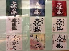 海鮮鮨市場 魚がし 駅南店の写真