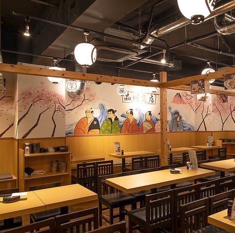牡蠣と和牛の居酒屋 品川商店|店舗イメージ4