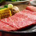 草の家 赤坂店のおすすめ料理1