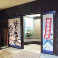[京阪枚方市駅前][徒歩1分][枚方テイク・ツービル][4F]幹事様安心・安全の立地です★ご不明な点は気軽にお電話を下さい
