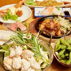 居酒屋みっちゃんのおすすめ料理2