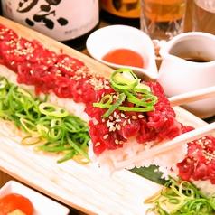 肉と魚と鍋 わがまま屋 徳島店のおすすめ料理1
