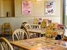 和食レストランとんでん 宮の森店のおすすめポイント1