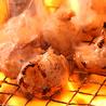 焼き肉家 檜のおすすめポイント3