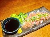 吟酒遊膳庵 厨のおすすめ料理3