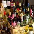 充実のWineラインナップ♪スパークリングワイン5本。定番から飲みやすくお手頃まで幅広くご用意♪