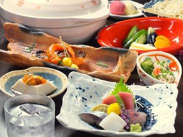 りょうりや 神楽のおすすめ料理1
