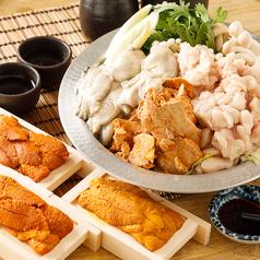 かきくえば 新宿東口店のおすすめ料理1