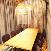 5~10名様迄の個室はカーテンで仕切ったおしゃれなプライベート空間♪女子会や各種ご宴会、ミーティング等に是非ご利用ください!