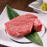 肉のひぐち直営焼肉 安福 多治見本店のおすすめ料理3