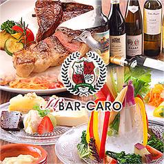 イルバーカロ IL BAR-CAROの写真