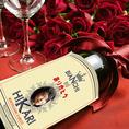 10名様以上のご予約で【顔写真・メッセージ入りオリジナルワインボトル】プレゼント!