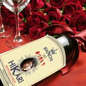 10名様以上のご予約で【顔写真・メッセージ入りオリジナルワインボトル】プレゼント!(2日前までに要予約)