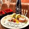 Tokyo Rice Wine たまプラーザ店のおすすめポイント3