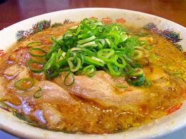 来来亭 沼津原店のおすすめ料理1