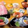 魚太郎 三国ヶ丘店のおすすめポイント1