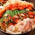 料理メニュー写真本格博多赤もつ鍋