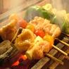 串焼き もつ鍋 めだか 田町店のおすすめポイント2