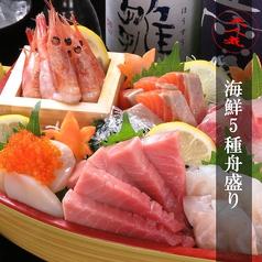 創作和食居酒屋 ごっつぁんです。 静岡駅前店の特集写真