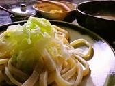 うどん 開花のおすすめ料理3