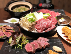 牛専門 居ろは 金沢駅前店のおすすめ料理1