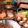酒と和みと肉と野菜 岡山駅前店のおすすめポイント2