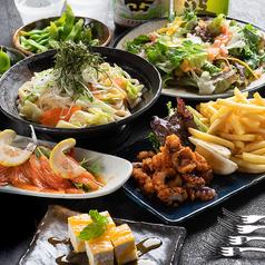 肉と海鮮 全席個室居酒屋 やぐら 千葉駅前店のコース写真