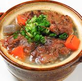 談楽 静岡のおすすめ料理3