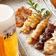 自慢の焼き鳥とビールで乾杯♪居酒屋メニューも満載!